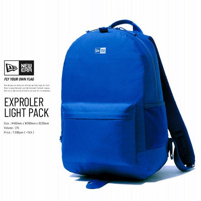 NEW ERA (ニューエラ) バックパック EXPLORER LIGHT PACK ロイヤル (12326052)