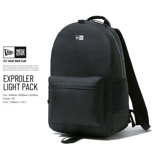 NEW ERA (ニューエラ) バックパック EXPLORER LIGHT PACK ブラック (12326054)