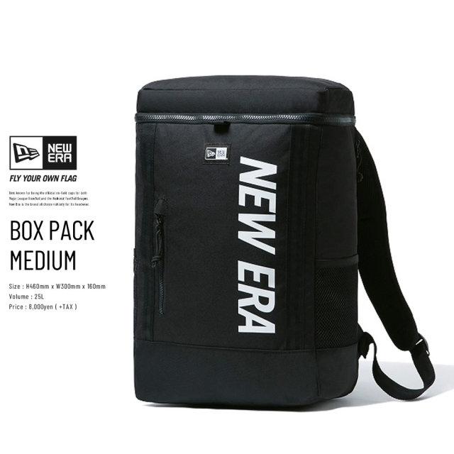 NEW ERA (ニューエラ) バックパック BOX PACK MEDIUM プリントロゴ ブラック×ホワイト (12326113)