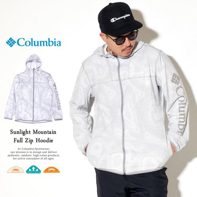 Columbia (コロンビア) マウンテンパーカー 吸水速乾 紫外線対策 SUNLIGHT MOUTAIN FULL ZIP HOODIE (PM1862)
