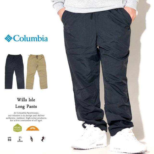Columbia (コロンビア) ナイロンパンツ 撥水加工 紫外線対策 WILLS ISLE LONG PANTS (PM4986)