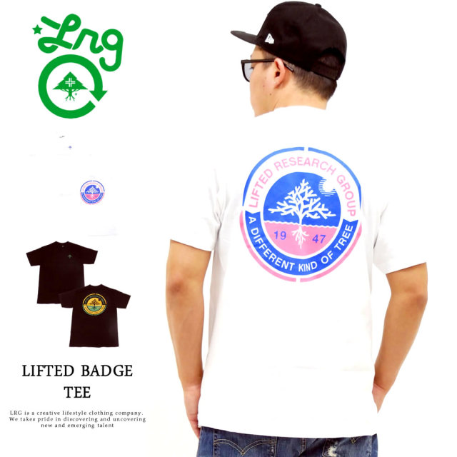 LRG (エルアールジー) Tシャツ メンズ 半袖 LIFTED BADGE TEE (J201016)
