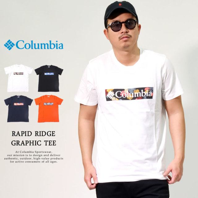 コロンビア (Columbia) 半袖Tシャツ M RAPID RIDGE GRAPHIC TEE (AE0403)