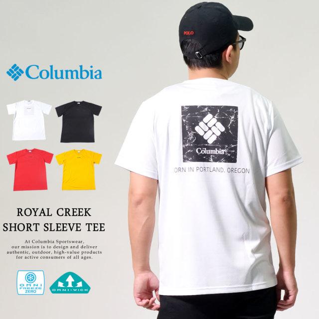 コロンビア (Columbia) 半袖Tシャツ 冷感機能 吸湿・速乾機能 ROYAL CREEK SHORT SLEEVE TEE (PM1864)
