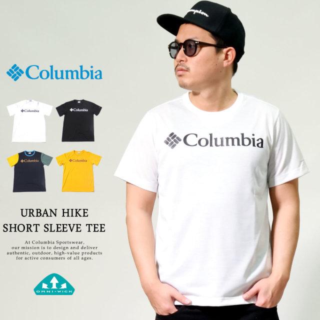 コロンビア (Columbia) 半袖Tシャツ 吸湿・速乾機能 URBAN HIKE SHORT SLEEVE TEE (PM1877)