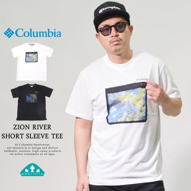 コロンビア (Columbia) 半袖Tシャツ 吸湿・速乾機能 ZION RIVER SHORT SLEEVE TEE (PM1887)