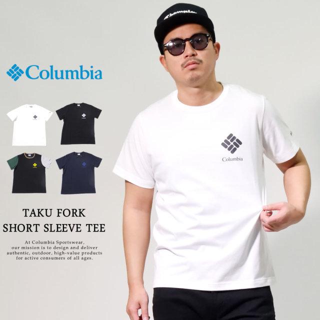 コロンビア (Columbia) 半袖Tシャツ TAKU FORK SHORT SLEEVE TEE (PM1896)