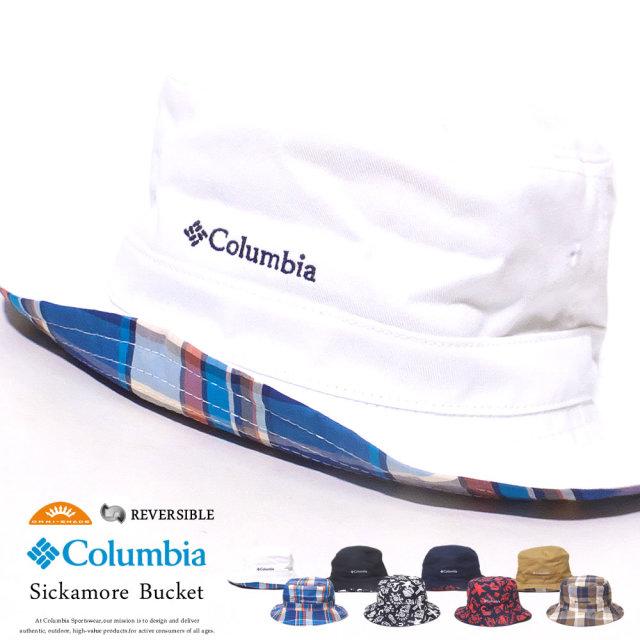 コロンビア (Columbia) リバーシブルバケットハット UVカット SICKAMORE BUCKET (PU5040)