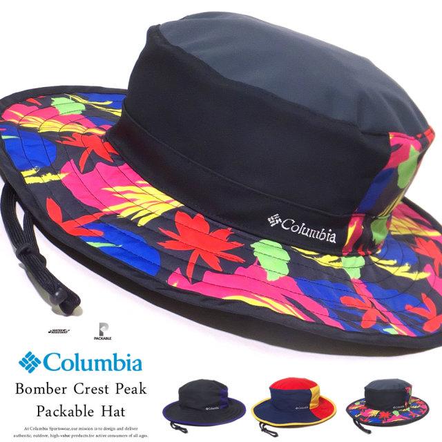 コロンビア (Columbia) サファリハット 撥水素材 パッカブル仕様 BOMBER CREST PACKABLE HAT (PU5043)