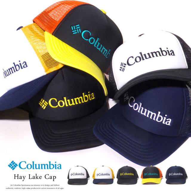 コロンビア (Columbia) メッシュキャップ HAY LAKE CAP (PU5494)