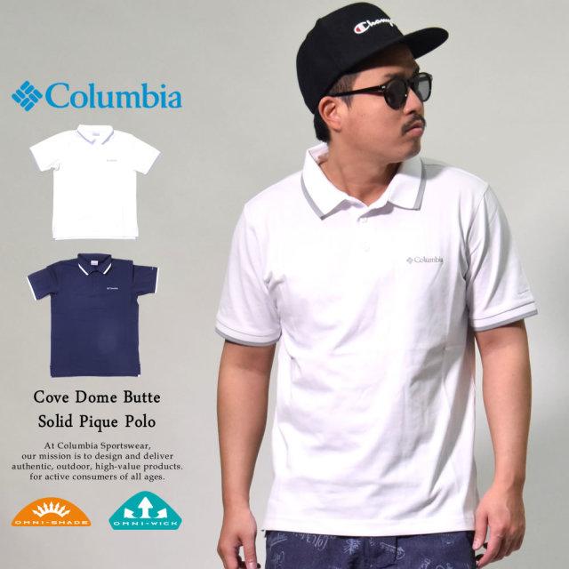 コロンビア Columbia ポロシャツ メンズ 半袖 吸湿速乾機能 UVカット コーブドームバット ソリッドピケポロ (AE0412)