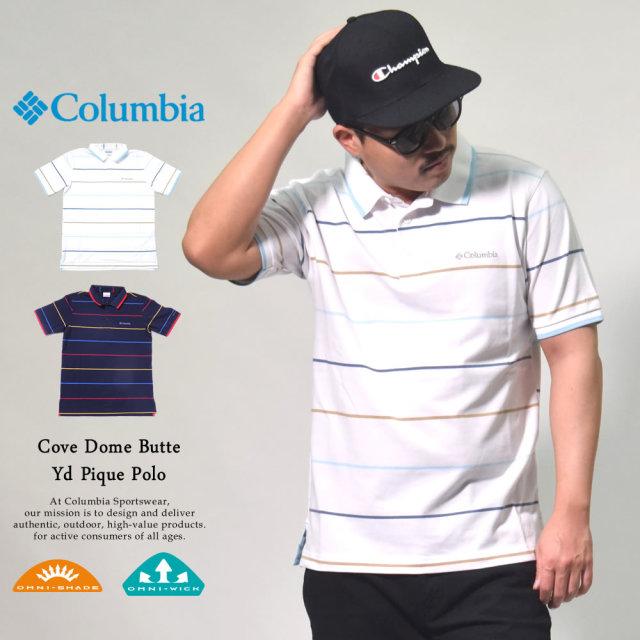 コロンビア Columbia ポロシャツ メンズ 半袖 吸湿速乾機能 UVカット コーブドームバット ヤーンダイピケポロ (AE0413)