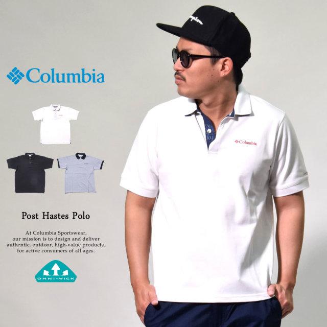 コロンビア Columbia ポロシャツ メンズ 半袖 吸湿速乾機能 ポストヘイツ ポロ (PM1883)