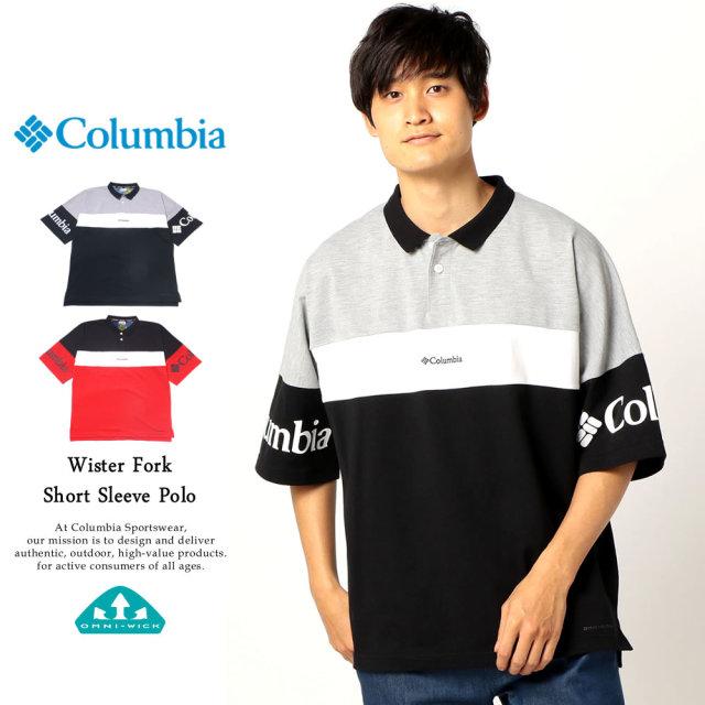 コロンビア Columbia ポロシャツ メンズ 半袖 吸湿速乾機能 ウィスターフォーク ショートスリーブポロ (PM1888)