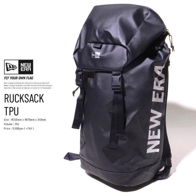 NEW ERA (ニューエラ) ラックサック 35L プリントロゴ TPUネイビー×ホワイト (12325656)