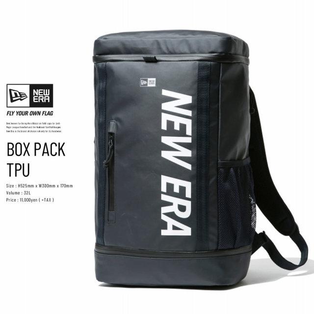 NEW ERA (ニューエラ) ボックスパック 32L プリントロゴ TPUネイビー×ホワイト (12326107)