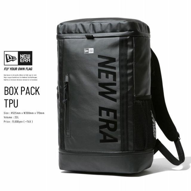 NEW ERA (ニューエラ) ボックスパック 32L プリントロゴ TPUブラック×ブラック (12326108)