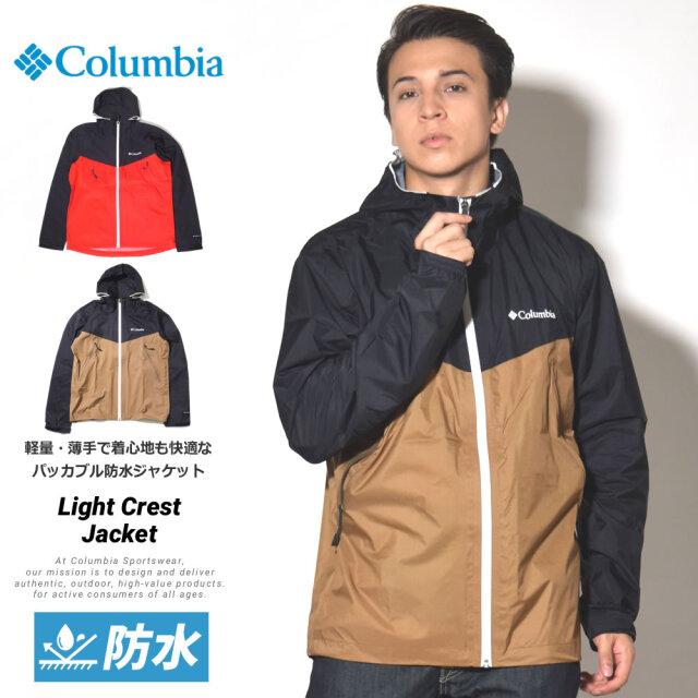 コロンビア Columbia マウンテンパーカー ナイロンジャケット メンズ 防水 パッカブル ライトクレスト ジャケット PM5738