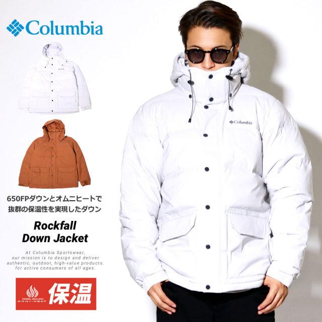 コロンビア Columbia ダウンジャケット メンズ 熱反射保温機能 ロックフォール ダウンジャケット WE0995