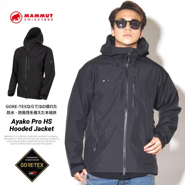 マムート MAMMUT マウンテンパーカー メンズ 防水 防風 GORE-TEX アヤコプロHSフーデッドジャケット 1010-27550
