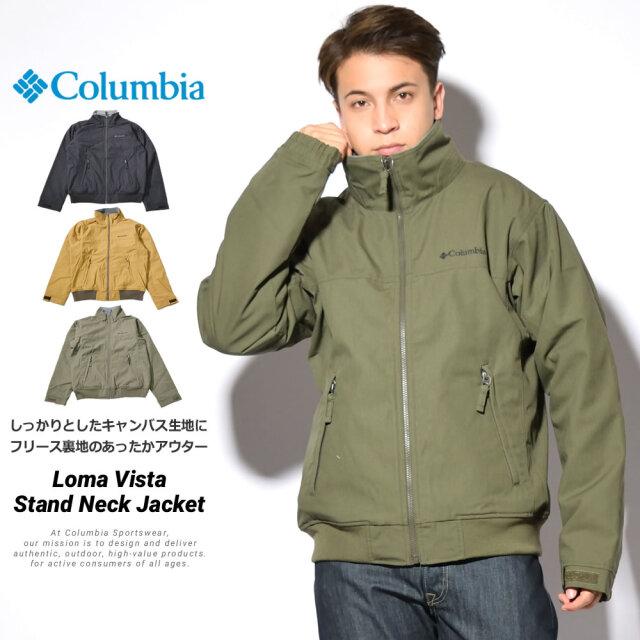 コロンビア Columbia ジャケット メンズ フリース裏地 袖中綿 ロマビスタスタンドネックジャケット PM3754