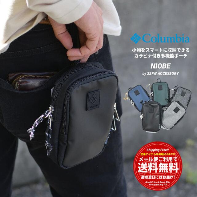コロンビア Columbia カラビナ付きベルトポーチ メンズ レディース ナイオベ PU2012