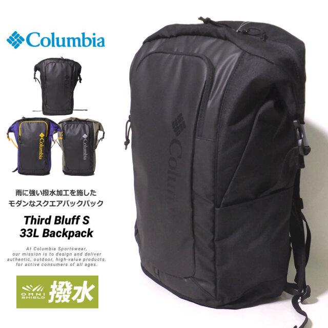 コロンビア Columbia リュック メンズ レディース 撥水 速乾 サードブラフS 33L バックパック PU8458