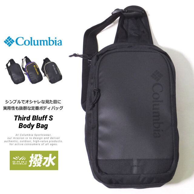 コロンビア Columbia ボディバッグ メンズ レディース 撥水 速乾 サードブラフS ボディパック PU8459