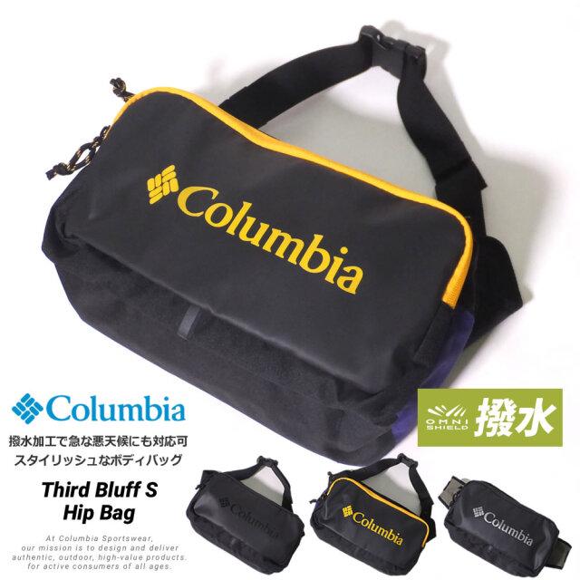 コロンビア Columbia ヒップバッグ メンズ レディース 撥水 速乾 サードブラフSヒップバッグ PU8460