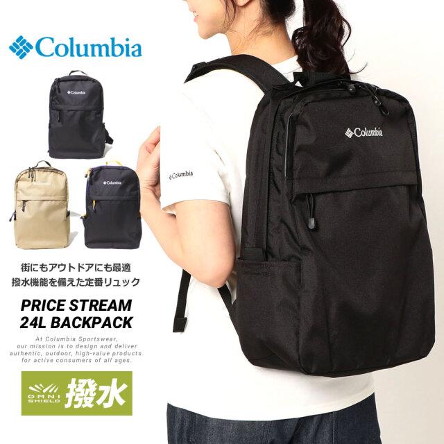 コロンビア Columbia リュック メンズ レディース 撥水 速乾 プライスストリームS 24L バックパック PU8463