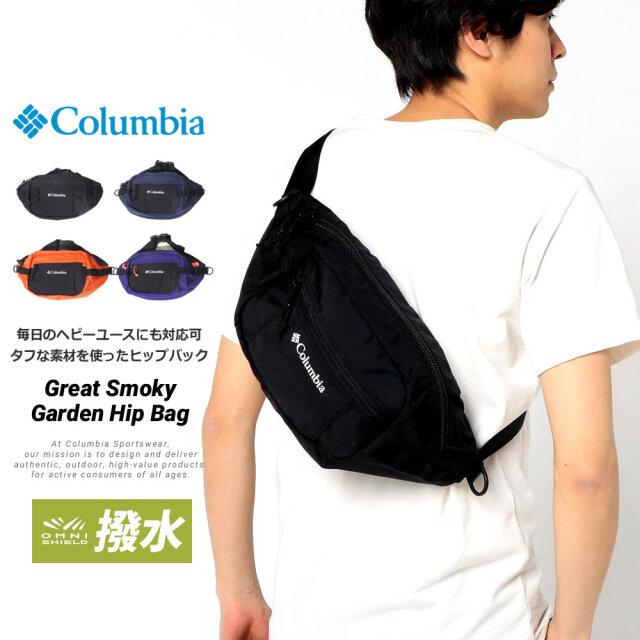 コロンビア Columbia ヒップバッグ メンズ レディース 撥水 速乾 グレートスモーキーガーデンヒップバッグ PU8403