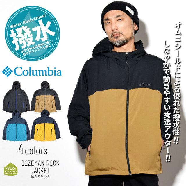 コロンビア Columbia ジャケット マウンテンパーカー メンズ アウター 撥水 パッカブル 大きいサイズ ボーズマンロックジャケット PM3799 21SS 春 新作