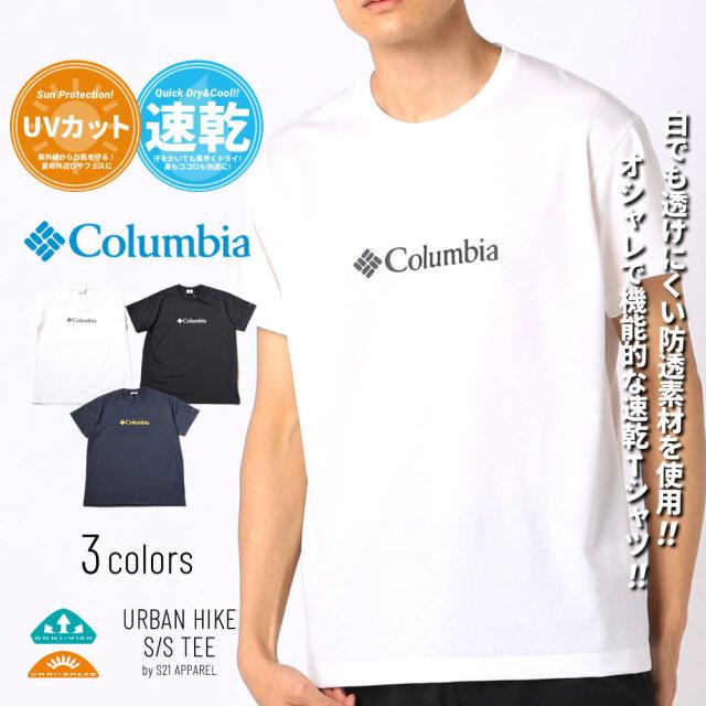 コロンビア Tシャツ メンズ レディース 半袖 吸汗速乾 UVカット 紫外線対策 Columbia アーバンハイクショートスリーブTシャツ ロゴ PM0052 21SS 春 新作