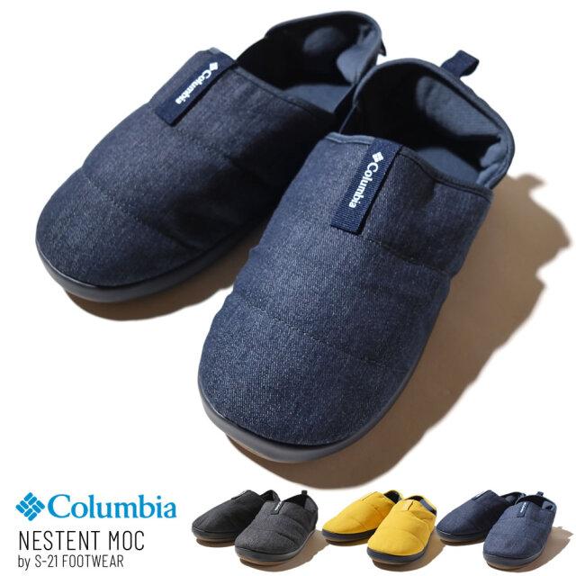 コロンビア モックシューズ スリッポン 靴 メンズ レディース スタッフバッグ付き Columbia ネステントモック2 YU0379 21SS 春 新作
