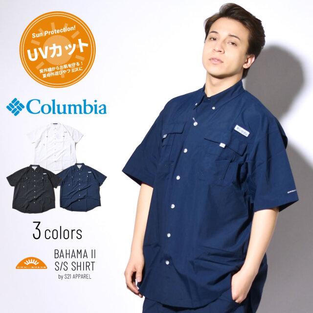 コロンビア Columbia フィッシングシャツ メンズ 半袖 UVカット 紫外線対策 バハマIIショートスリーブシャツ 2021 春夏 新作