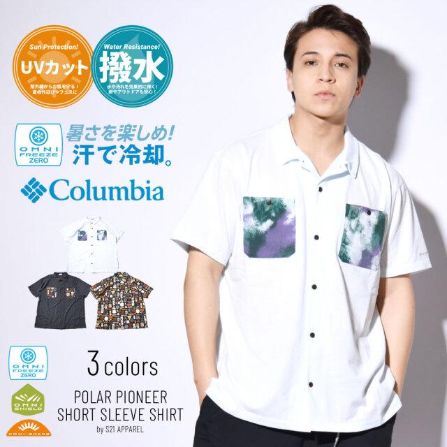 コロンビア Columbia シャツ メンズ 半袖 冷却 吸汗速乾 UVカット 紫外線対策 消臭効果 ポーラーパイオニアショートスリーブシャツ 2021 春夏 新作