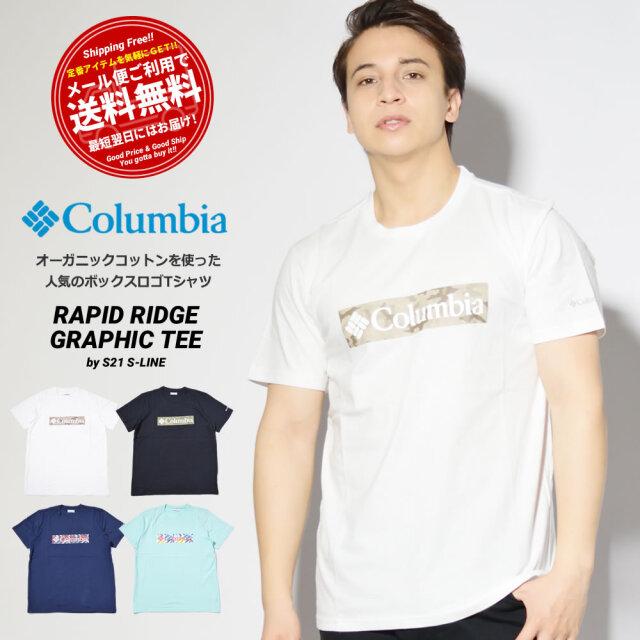 コロンビア Columbia Tシャツ メンズ レディース ラピッドリッジグラフィックTシャツ AE0403 2021 春夏 新作