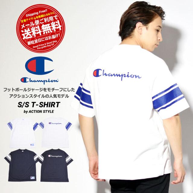 チャンピオン Champion フットボールTシャツ メンズ 半袖 速乾 アクションスタイル C3-T326 21SS 春 夏 新作