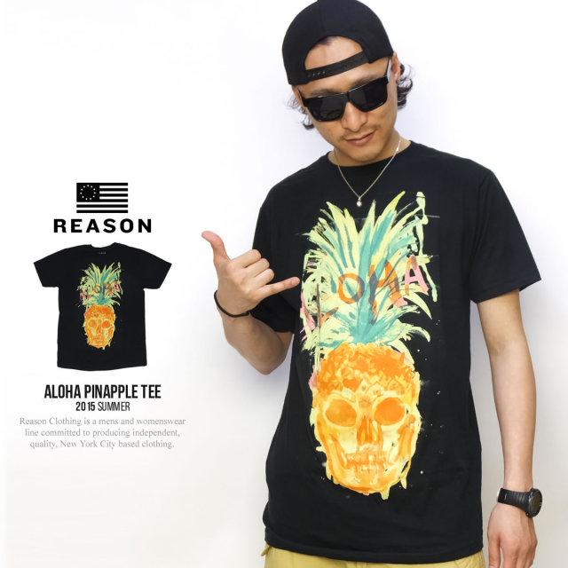 REASON リーズン 半袖Tシャツ ALOHA PINAPPLE TEE RE25-98115 5V3253
