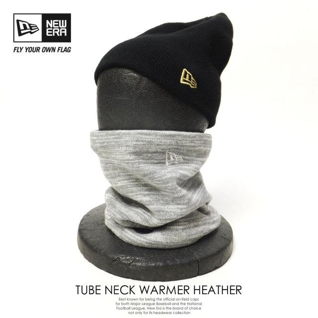 NEW ERA ニューエラ ネックウォーマー TUBE NECK WARMER 杢グレー/ホワイト ホワイトフラッグ 11321463 6V7009