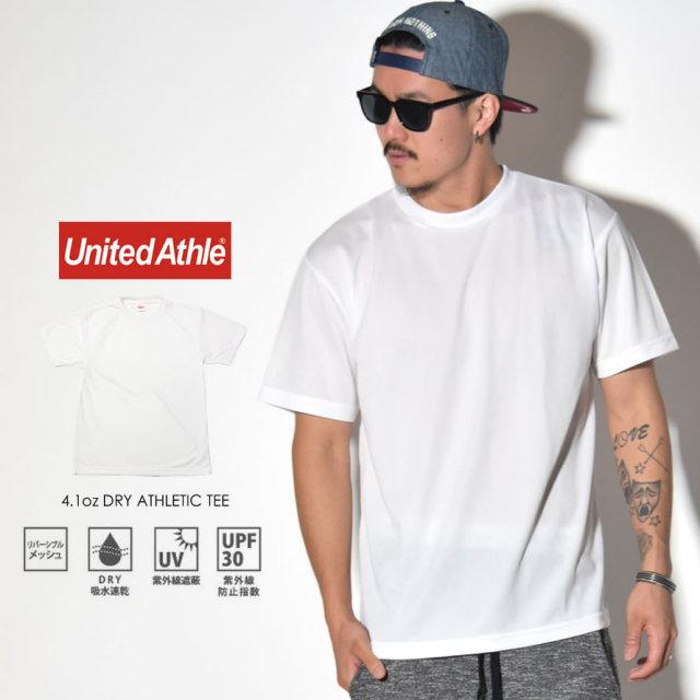 UNITED ATHLE 4.1oz DRY ATHLETIC TEE ユナイテッドアスレ 4.1オンス ドライアスレチックTシャツ 吸汗速乾 UVカット 5900-01-001 6V9305