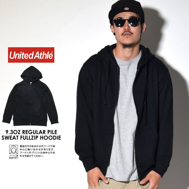 UNITED ATHLE ユナイテッドアスレ 無地 ジップパーカー 5390-01-001 9.3OZ REGULAR PILE SWEAT FULLZIP HOODIE 5390-01-002 6V9433