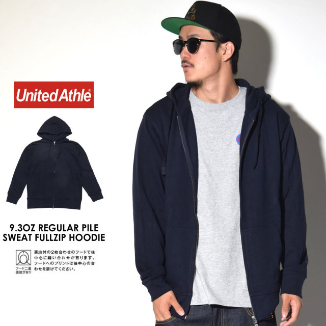 UNITED ATHLE ユナイテッドアスレ 無地 ジップパーカー 5390-01-001 9.3OZ REGULAR PILE SWEAT FULLZIP HOODIE 5390-01-086 6V9434