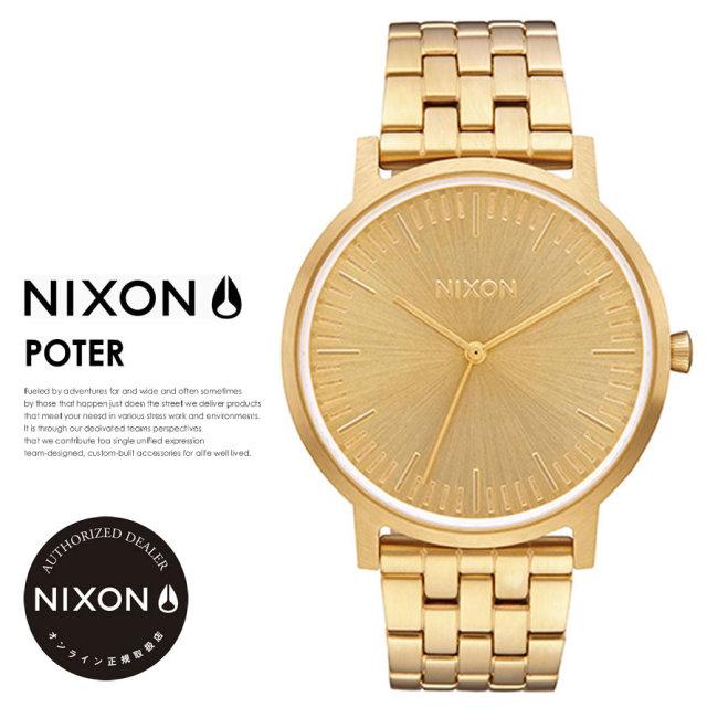 NIXON ニクソン リストウォッチ PORTER ALL-GOLD A1057502 6V9471