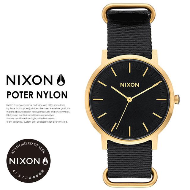 NIXON ニクソン リストウォッチ PORTER NYLON GOLD-BLACK A1059513 6V9472