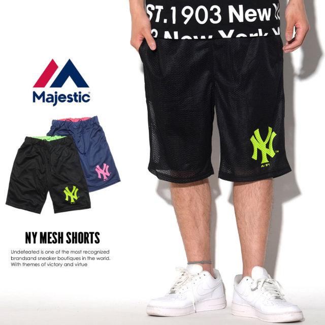 MAJESTIC マジェスティック メッシュショーツ NY MESH SHORTS MM23-NYK-0022 7V3014