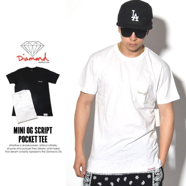 DIAMOND SUPPLY CO ダイヤモンドサプライ 半袖Tシャツ MINI OG SCRIPT POCKET TEE B17DMPA12 7V3278