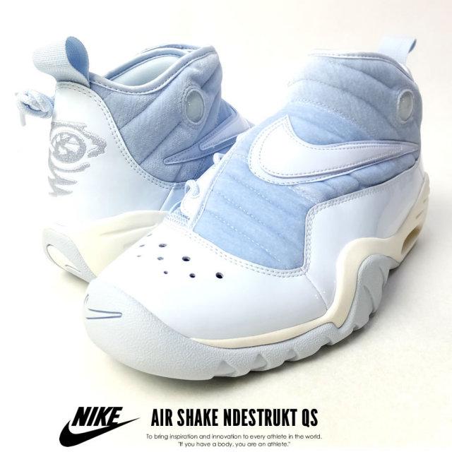 NIKE ナイキ スニーカー AIR SHAKE NDESTRUKT QS BLUE-TINT/BLUT-TINT/SAIL 943020-400 7V4110