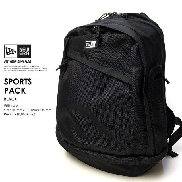 NEW ERA (ニューエラ) バックパック SPORTS PACK 31L ブラック (11404134)