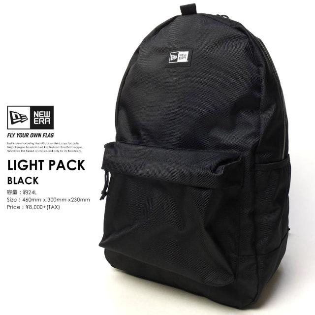 NEW ERA (ニューエラ) バックパック LIGHT PACK 27L ブラック (11404230)